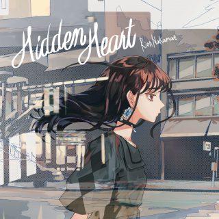 新譜『Hidden Heart』が各ストリーミングサイトで聴けるようになりました🎧